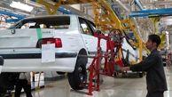 ۱۴۰ هزار خودروی ناقص کف پارکینگهای خودروسازان