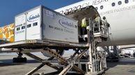 جمعه دومین محموله آسترازنکای ژاپنی وارد کشور میشود