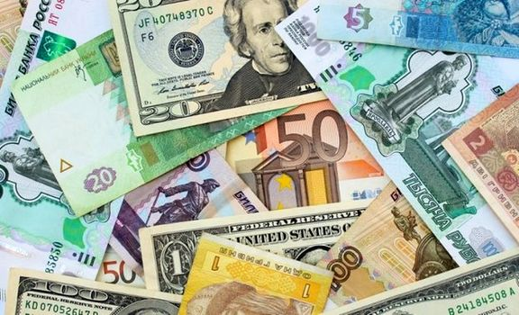 نرخ رسمی ۲۴ ارز کاهش یافت
