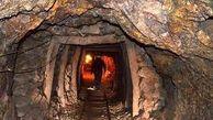 توقف مزایده ۶ هزار محدوده معدنی با دستور دادستان کل کشور رفع شد