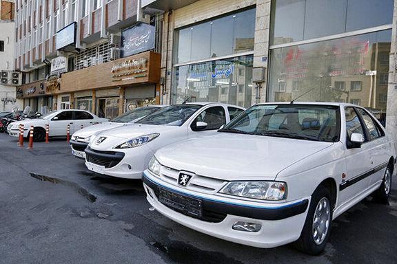گروه خودرو لیدر بازار امروز به لحاظ حجم و ارزش معاملات