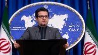 واکنش ایران به تحریم رئیس سازمان انرژی اتمی