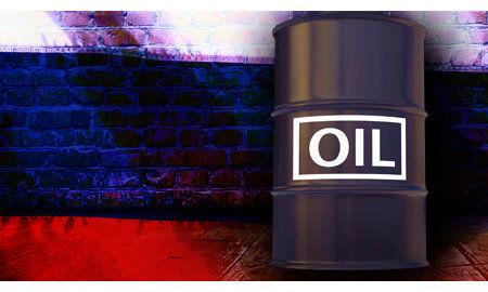 روسیه نرخ نفت خود را افزایش داد و مشتری اروپایی خود را از دست داد