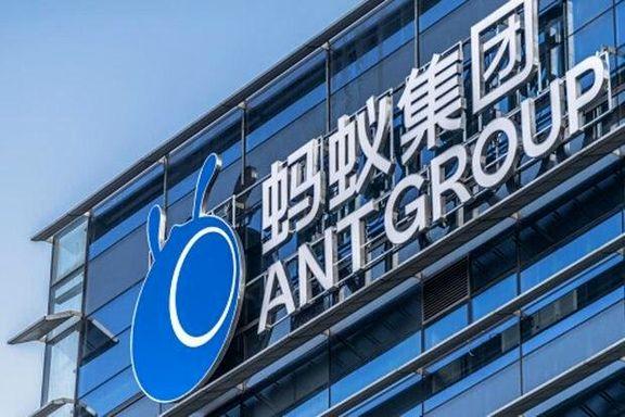 بزرگترین عرضه اولیه تاریخ امروز در بازار سهام چین و هنگ کنگ آغاز شد
