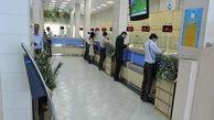 حساب های بانکی فاقد شناسه شهاب تا پایان خرداد 99 بسته می شوند