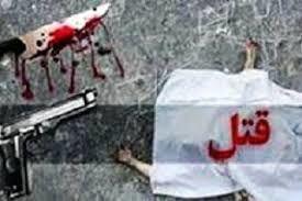 قتل روزنامهنگار پاکستانی پس از انتشار گزارشی درباره فساد مالی