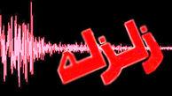زلزله ۴.۵ ریشتر حسینیه  خوزستان را لرزاند
