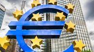 رشد نرخ سود اوراق قرضه امریکا در پی کاهش نرخ بهره بانک مرکزی اروپا