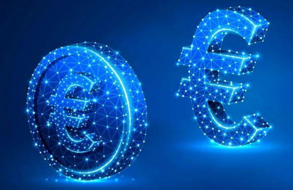 آمادگی بانک مرکزی اروپا برای راه اندازی یورو دیجیتالی