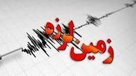 لحظه وقوع زلزله روی آنتن زنده شبکه لرستان +فیلم