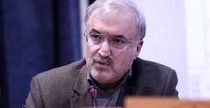توضیحات وزیر بهداشت درباره ماجرای دانشحوی قلابی
