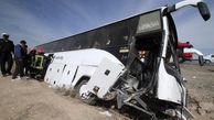 آخرین وضعیت مصدومان اتوبوس زائرین مینابی به بندرعباس