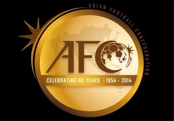 روز دوشنبه نامزدهای ریاست کنفدراسیون فوتبال آسیا اعلام خواهند شد