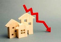 بهای ملک در هفتههای اخیر، ۱۰ تا ۱۵ درصد کاهش یافت