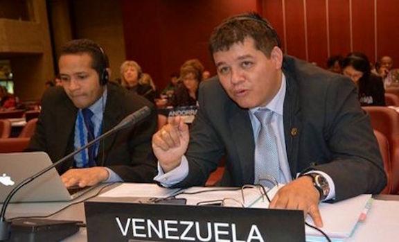 قاضی پیشین دادگاه عالی ونزوئلا و مخالف سرسخت مادورو به آمریکا فرار کرد