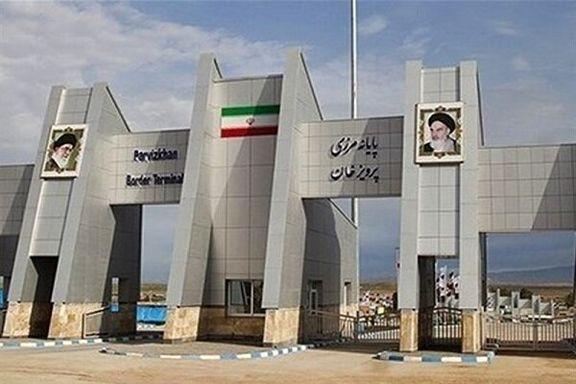 مرزهای مسافری به سمت عراق بسته است