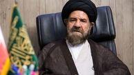 خبرگان رهبری هم نسبت به دعوای لفظی میان آملی لاریجانی و یزدی واکنش نشان داد