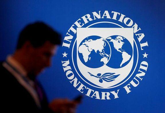 میزان بدهی جهانی به 281 تریلیون دلار رسید