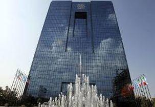 بانک مرکزی نرخ ارز دولتی را اعلام کرد