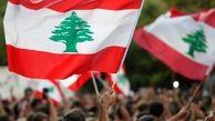 یکی از دلایل تنش ها در لبنان حمایت های مالی انجام شده به احزاب مختلف در لبنان است