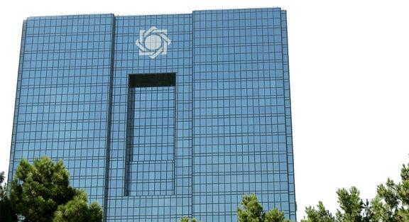 بدهی دولت به بانک مرکزی 11.8 درصد افزایش یافت / افزایش 22 درصدی میزان نقدینگی در کشور
