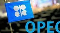 احتمال افزایش قیمت نفت درسال 2020