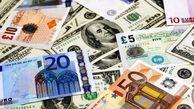 نرخ رسمی ۱۹ ارز افزایش و ۱۷ ارز کاهش یافت