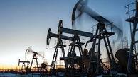 قیمت نفت کاهش یافت/قیمت هر بشکه نفت به 64 دلار و 65 سنت رسید