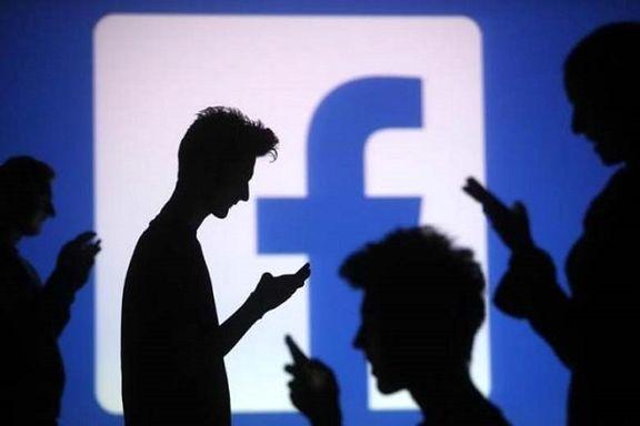 رسوایی دیگر برای زاکربرگ / 61 شرکت از اطلاعات کاربران فیس بوک استفاده کرده اند