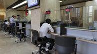 کاهش ساعات کاری بانکها برای هفته بعد تمدید شد