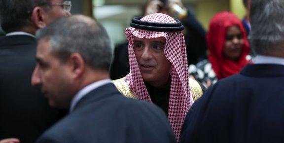 الجبیر: توقف فروش سلاحهای آمریکا به عربستان موجب جسورتر شدن ایران می شود!