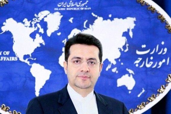 واکنش ایران به اتهامات واهی کانادا علیه ایران