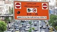 طرح ترافیک از 17 خردادماه اجرایی می شود مدت موقت اجرایی شدن طرح ترافیک 2 هفته اعلام شد