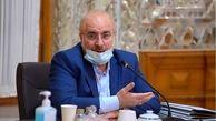 قالیباف: ایران به اورانیوم با غنای ۶۰ درصد دست یافت