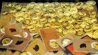 سکه و طلا نزولی شد؛ سکه ۹میلیون و ۳۴۰ هزار تومان