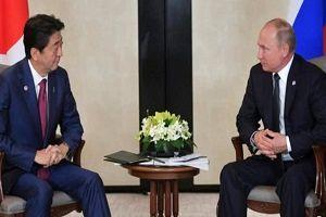 روسیه به توزیع نقشه ژاپن در جریان اجلاس گروه ۲۰ اعتراض کرد