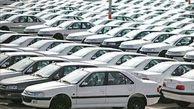 قیمت خودروهای داخلی در 26 شهریور/  سراتو ۲۸۷ هزار تومان