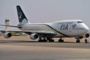 آمریکا مجوز ویژه پرواز هواپیماهای پاکستان را لغو کرد