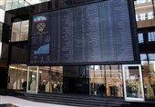 نماد «ومدیر» در فهرست بورس اوراق بهادار تهران درج شد