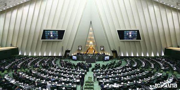 بررسی جزئیات لایحه اصلاح قانون مبارزه با پولشویی  به فردا موکول می شود