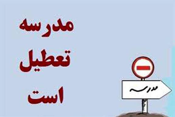 مدارس اردبیل در روز پنج شنبه تعطیل است