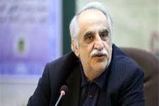 جلوگیری از ریخت و پاش در وزارت اقتصاد