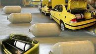 جزئیات مصوبه جدید دوگانه سوز کردن خودروهای مسافربر
