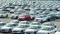 عرضه خودروهای دپو شده قیمت خودرو را 25 درصد کاهش داد / کاهخش قیمت ها همچنان ادامه دارد