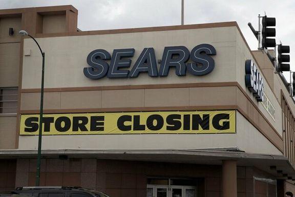 تعداد مراکز تجاری بسته شده آمریکا افزایش یافت