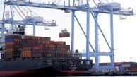 کسری تراز تجاری آمریکا به 75 میلیارد دلار رسید