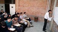 دانشجویان مشمول سربازی تنها 1 بار می توانند از تحصیل انصراف دهند