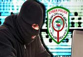 پلیس فتا: به هیچ عنوان رمز بانکی خود را به کسی نگویید و رمز را خودتان وارد کنید
