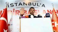 استانبول هیچ انتخاباتی را تحریم نمی کند/انتخابات اول در استانبول دستکاری شده بود