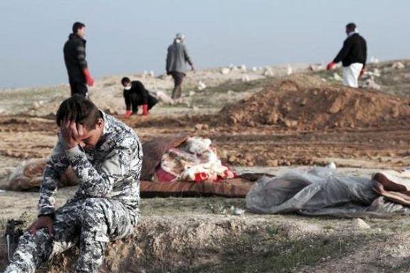 اجساد نامزدهای سابق انتخابات عراق در یک گور دسته جمعی قربانیان داعش کشف شدند